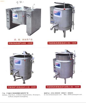 重庆大学食堂设备供应