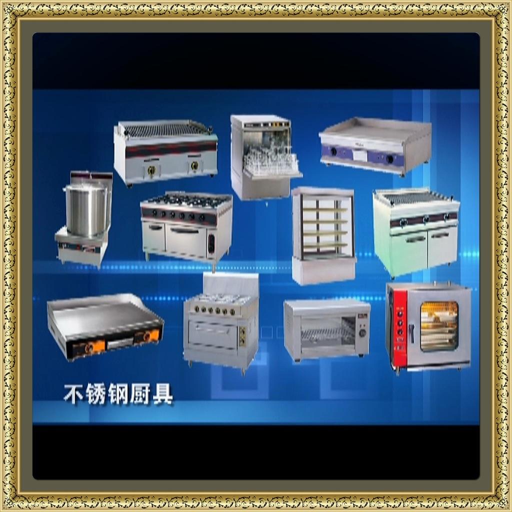 重庆五星级酒店铁板烧中港制造
