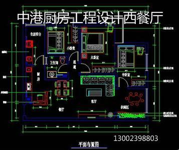 重庆五星级酒店ysb248易胜博设计 中港