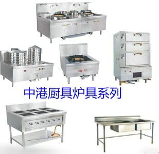 重庆超市设备批发 中港