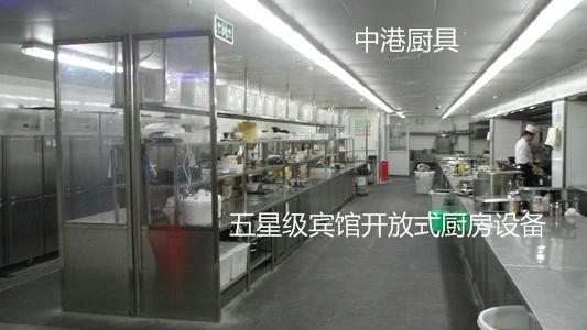 重庆食品厂易胜博ysb248网址制品 中港