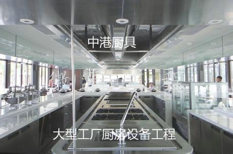 成都ysb248易胜博   首选中港易胜博网站可靠吗