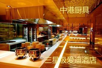 成都ysb248易胜博 成都厨房工程 食堂设计策划
