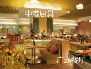 贵阳食堂ysb248易胜博 食堂工程设计 易胜博网站可靠吗安装
