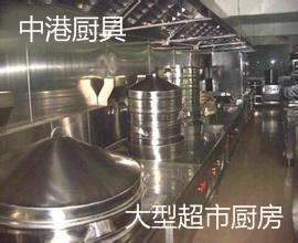 贵阳易胜博ysb248网址烟管