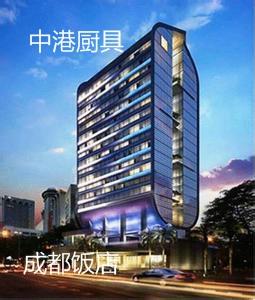 贵阳酒店ysb248易胜博成套设计安装