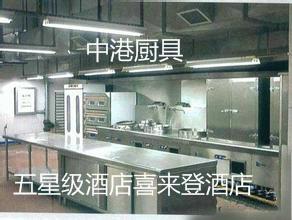 重庆食堂设备那家好 找 中港易胜博网站可靠吗